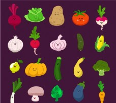微笑蔬菜设计矢量图