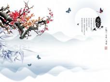 山水梅花背景墙
