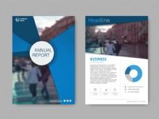 城市建筑街景蓝色商务传单图片