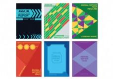 年度报告设计向量
