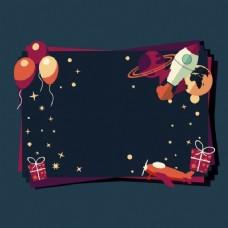 空间卡的设计