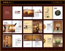 新锐PSD画册封面素材下载