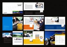 企业产品样册设计矢量素材