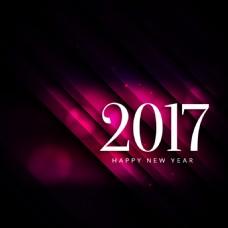 优雅的条纹2017背景