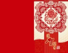 2012龙年贺卡设计模板