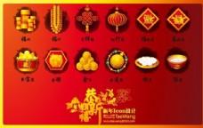 中国新年矢量