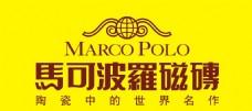 马可波罗瓷砖logo
