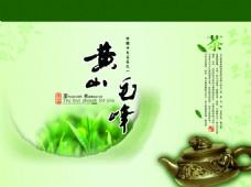绿色大气风格茶叶 宣传单 下载