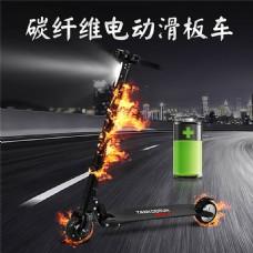淘宝碳纤维电动滑板车主图素材