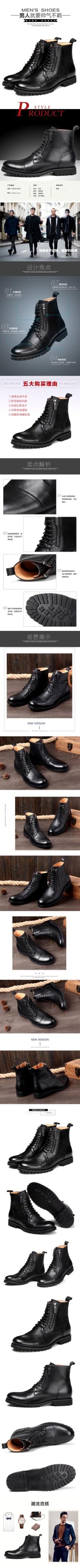 男士鞋靴子22