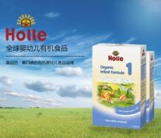 淘宝奶粉主图母婴产品