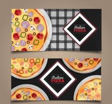 创意披萨banner