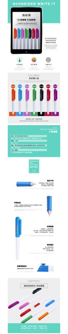 学生钢笔BK401详情