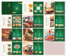 绿色食品画册CDR