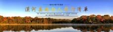 漠河旅游3