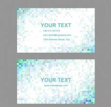青色马赛克名片设计矢量素材
