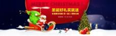 淘宝天猫圣诞节海报