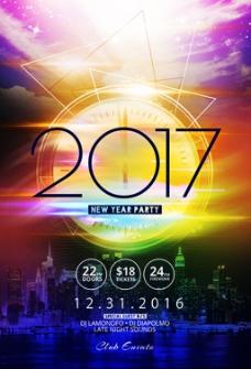 2017酒吧新年party海报
