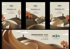 登山运动海报