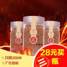 红糖姜茶主图