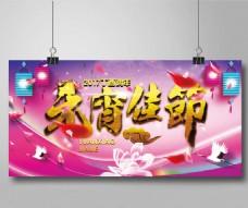 元宵节海报活动专场促销定制