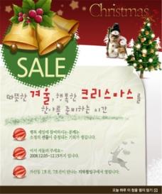 圣诞购物宣传海报