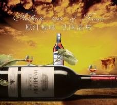 法国红酒宣传广告PSD素材
