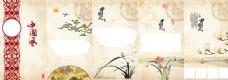 中国风复古背景海报