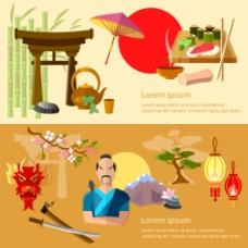 创意日本旅行