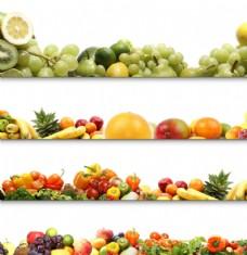 各种蔬菜水果边框图片