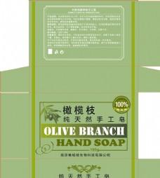 橄榄绿手工皂包装设计图