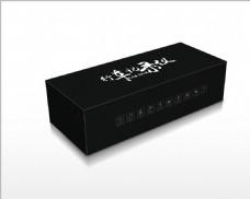 黑色简约行车记录仪包装平面图