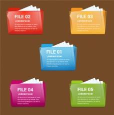 5个彩色文件夹图标矢量图