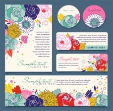 美丽花朵婚礼卡片图片1