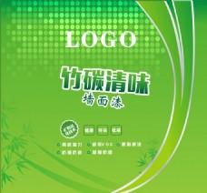 竹碳清味2