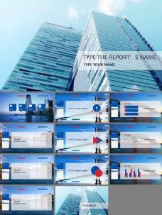 桥梁建筑背景红蓝方块商务汇报PPT模板