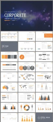 橙色扁平化简约欧美商务年终汇报PPT模板