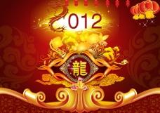 2012古典新年素材