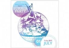 自由夏日派对海报矢量图