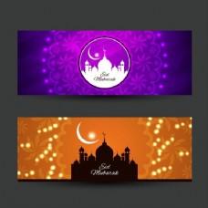 穆巴拉克的宗教伊斯兰开斋节的横幅