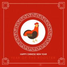 红色中国新年背景与公鸡平面设计