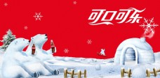 可口可樂冬季櫥窗海報