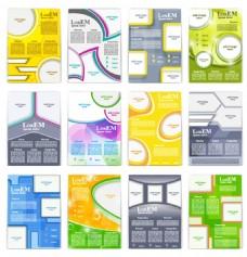 企业小册子设计模板图片