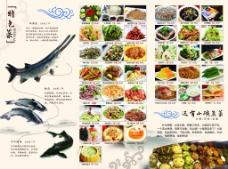 蒸菜 鸭嘴鱼 海鲜蒸菜美食特色