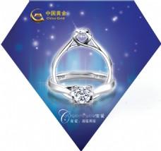 中国黄金 钻石地贴 异型地贴