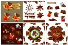 巧克力食物美食