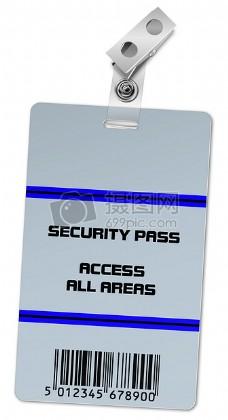 安全访问识别身份卡
