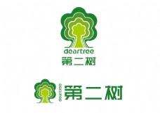 第二树logo