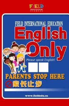 英文环境海报