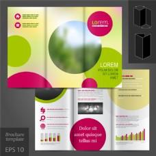 宣传三折页设计模板图片